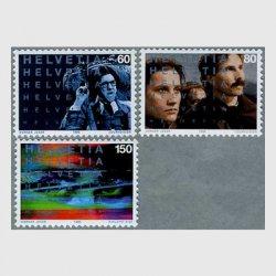 スイス 1995年映画100年3種