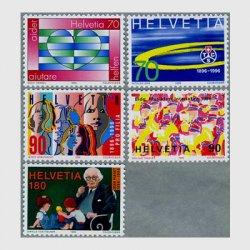 スイス 1996年スイス観光クラブ100年(70c)など5種