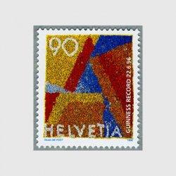 スイス 1996年人文字のギネス記録