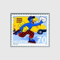 スイス 1997年グロビの郵便配達