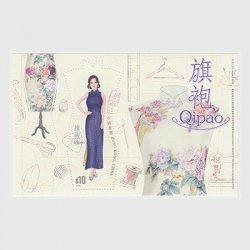 中国香港 2017年チャイナドレス・小型シート(HK$10)