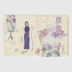 中国香港 2017年チャイナドレス・小型シート(HK$20)