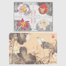 中国マカオ 2017年ハスの花