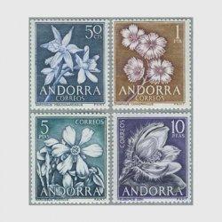 アンドラ(西管轄) 1966年花4種