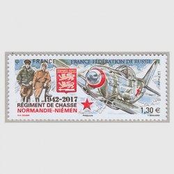 フランス 2017年ノルマンディ・ニーメン飛行連隊75年