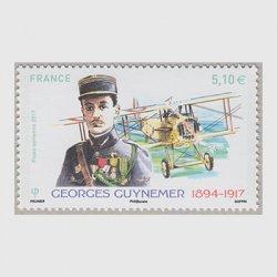 フランス 2017年航空切手「ジョルジュ・ギンヌメール」