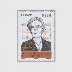 フランス 2017年ナディア・ブーランジェ