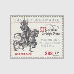 オーストリア 2017年切手の日