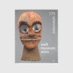 オーストリア 2017年ウィーン世界民族博物館