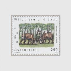 オーストリア 2017年野生動物と狩り「アカシカ」