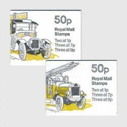 イギリス 切手帳「商業自動車シリーズ」