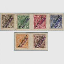マーシャル諸島 1897年ドイツ切手加刷6種・specimen