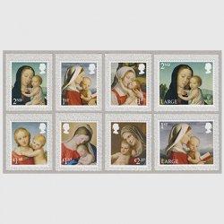 イギリス 2017年クリスマス「聖母子像」8種