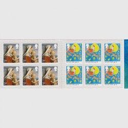 イギリス 2017年クリスマス1st切手帳「聖母子像と児童画」