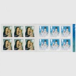 イギリス 2017年クリスマス2nd切手帳「聖母子像と児童画」