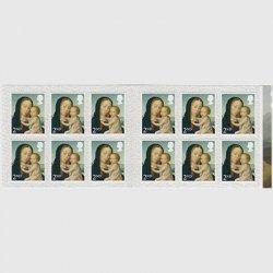イギリス 2017年クリスマス2nd切手帳「聖母子像」