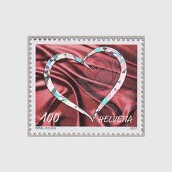 スイス 2017年ラブ切手