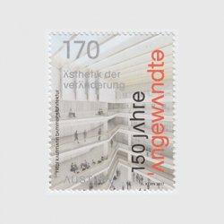 オーストリア 2017年ウィーン応用美術大学150年