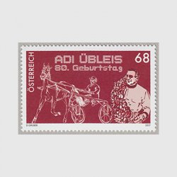 オーストリア 2017年Adi Ubleis生誕80年