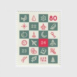 オーストリア 2017年クリスマス・アドベントカレンダー