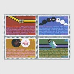 オーストラリア 1975年抽象デザイン4種