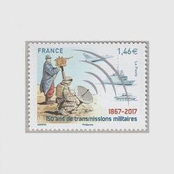 フランス 2017年軍事通信150年