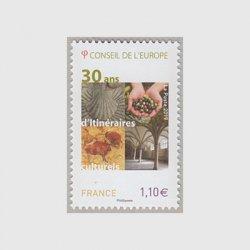 フランス 2017年公用切手・欧州評議会用