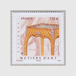 フランス 2017年工芸