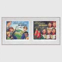 スイス 2017年冬季慈善切手2種