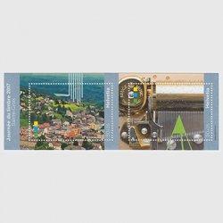スイス 2017年切手の日ミニチュアシート