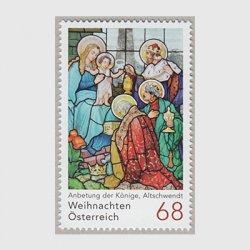 オーストリア 2017年ステンドグラス 王の崇拝