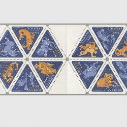 スウェーデン 1999年12星座