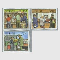 ノルウェー 1984年郵便サービス3種