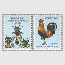 ノルウェー 1984年養蜂組合100年など2種