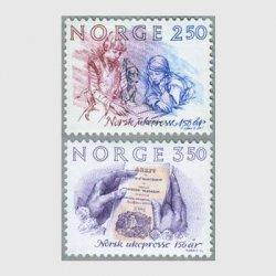 ノルウェー 1984年ウィークリープレス150年2種