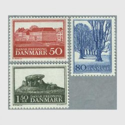 デンマーク 1966年遺跡と遺産の保護3種