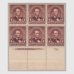 グアム 1899年 普通切手4c 6枚ブロック