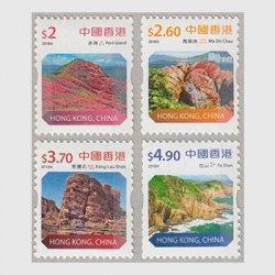 中国香港 2018年新普通切手コイル4種