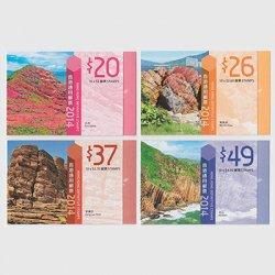 中国香港 2018年新普通切手 切手帳4種
