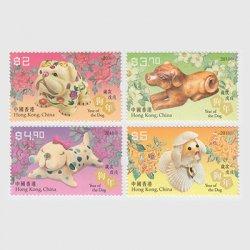 中国香港 2018年年賀「戌」4種