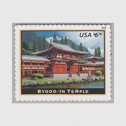 アメリカ 2018年優先郵便切手「平等院テンプル」
