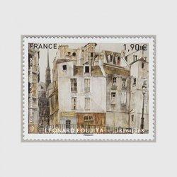フランス 2018年美術切手レオナール・フジタ