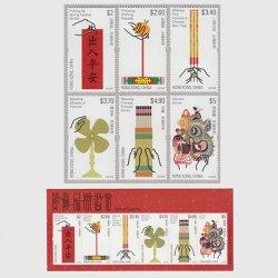 中国香港 2018年お祝いの習慣