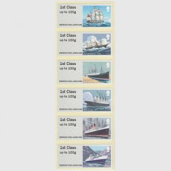 イギリス 2018年「船便の歴史」ラベル切手