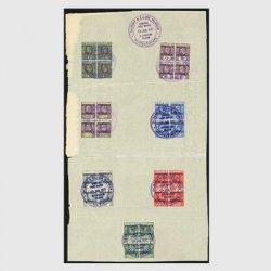 ギリルバートエリス島 1911年1番切手7種台紙貼