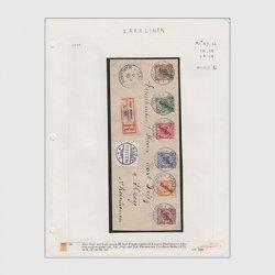 ドイツ領カロリン諸島コレクション (No.8)