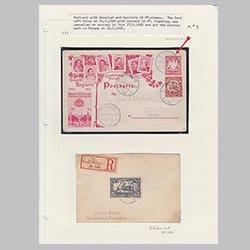 ドイツ領カロリン諸島コレクション (No.13)