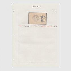ドイツ領カロリン諸島コレクション (No.20)