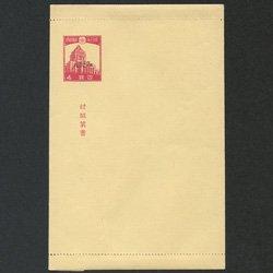 みほん字入り新議事堂封緘4銭