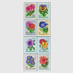 ハンガリー 1968年花8種